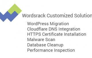 wordsrack-customized-solutions-wordpress-migration-antihack-cleanup
